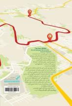 راهکار عملی به کارگیری نقشه راه خودشناسی عمقی و کاربردی