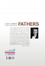 پدران غایب